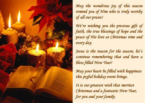 greeting card words of 12 christmas card greeting msg merry christmas