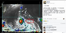 颱風「艾利」明恐生成 鄭明典:一次對流爆發|蘋果新聞網|蘋果日報