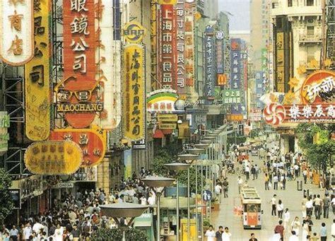 ECB: Nestabilitāte Ķīnā varētu ietekmēt eirozonu vairāk ...