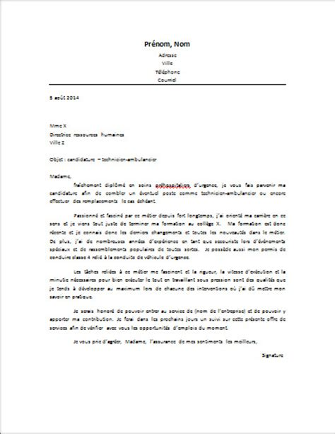 modele lettre de motivation technicien lettre de motivation technicien