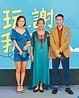 羅彩玲否認搭上有婦之夫 - 娛樂 - 香港文匯網