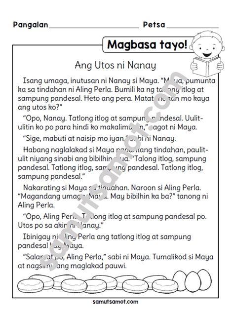 filipino worksheets archives samut samot short stories