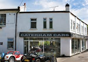 Caterham Cars © Carl Ayling Cc-by-sa/2.0