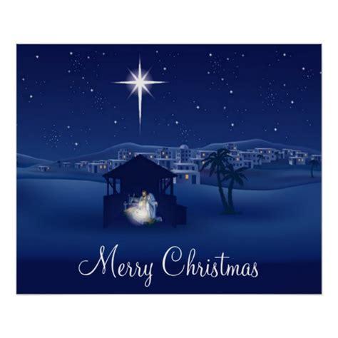 merry christmas nativity poster zazzle com