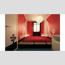 Ideen Japanische Schlafzimmer Design Ideen India : Japanischen Stil ...