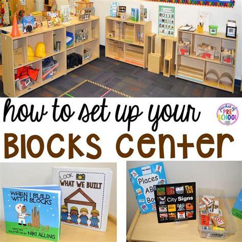 25 best ideas about preschool block area on 890 | 44cd377e7608e1b8fd3bf936c497a877