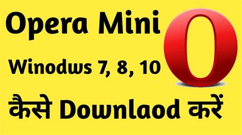 How to install opera browser in windows 7/8.1/10   free vpn on opera browser. Opera Offline Installer 64 Bit Windows 10 : Opera Silent Install Uninstall Msi And Exe Version ...
