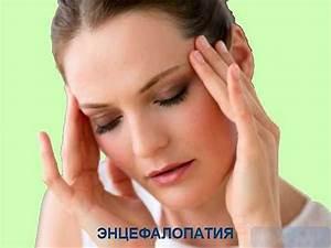 Ишемия при гипертонии