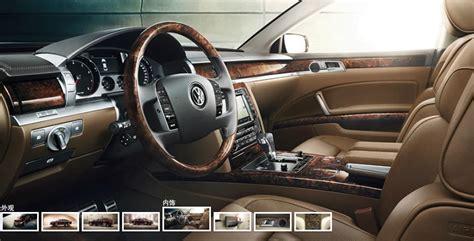 Седан Volkswagen Phaeton 2015