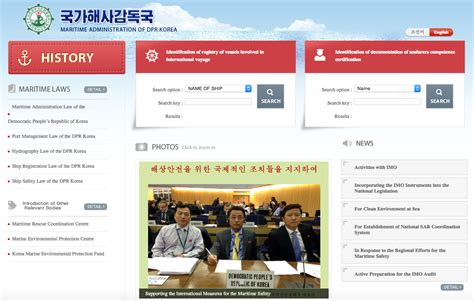 Newest Websites 2015 by Maritime Agency Is Korea S Newest Website