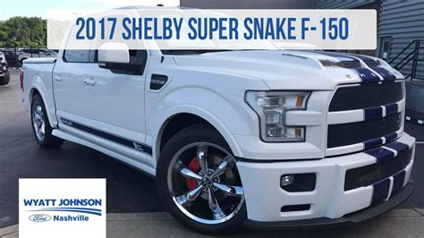 2018 Ford Shelby F150   2017, 2018, 2019 Ford Price