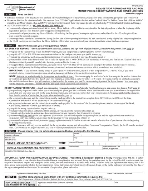 nys dmv phone number form mv 215 refund request of motor vehicle