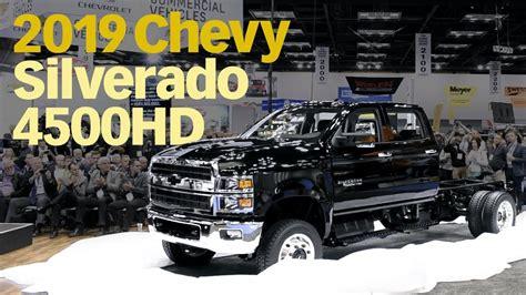 chevrolet silverado hd medium duty truck reveal