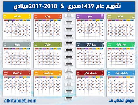 tkoym  hjry omylady calendars