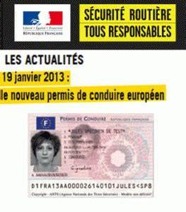 Passer Le Permis En Accéléré : acheter permis de conduire ~ Maxctalentgroup.com Avis de Voitures