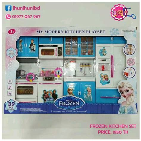 frozen kitchen set price  tk  inbox   call    home delivery