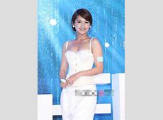 How many haitstyles does singer Rainie Yang has?