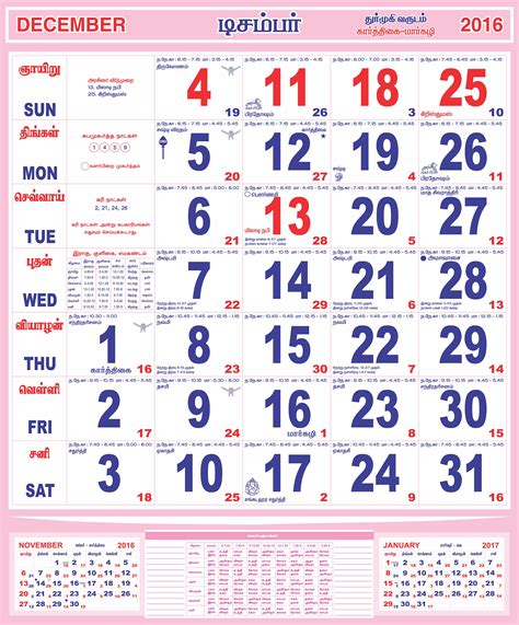 monthly calendar tamil december