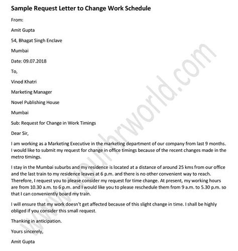request letter  approval  change  office timing