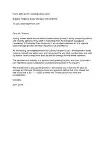basic resume sles basic cover letter for a resume jantaraj