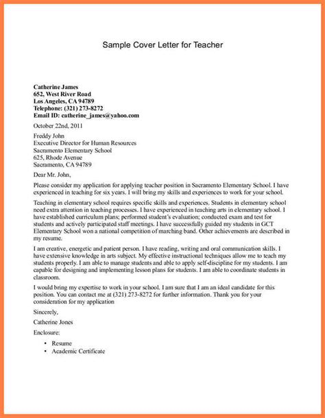 company introduction letter company letterhead