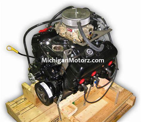 vortec marine engine silver package