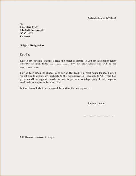domestic worker resignation letter sample mt home arts