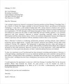 Job Resume Cover Letter Sample