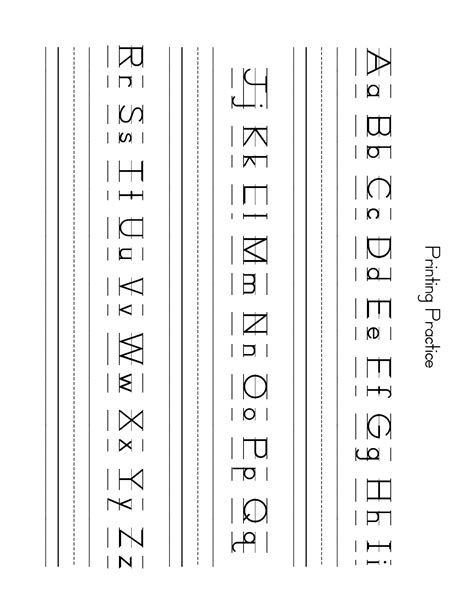 images  abc upper  lowercase worksheets