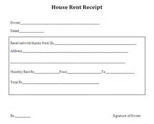 Balance Sheet Template For Small Business Printable House Rent Receipt Template Doc Vlashed