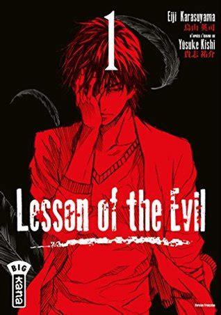 lesson   evil tome