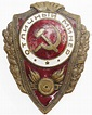 Soviet USSR Excellent Shooter Badge in SUperb condition