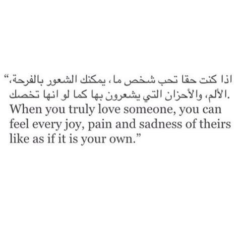 Liebe Auf Arabisch by 357 Best Arabic Quotes Poems Images On