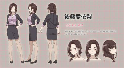 It is written by shimesaba and illustrated by imaru adachi. »HigeHiro«: Starttermin der Anime-Adaption + Visual   Anime2You