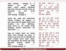 Lyrics / Video of Song : Meri Bheegi Bheegi Si Palkon Pe ...