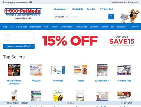 pet shed promo code 1 800 pet meds coupons 1800petmeds offer codes