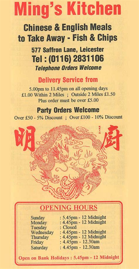 Mings Kitchen Chinese Restaurant On Saffron Lane
