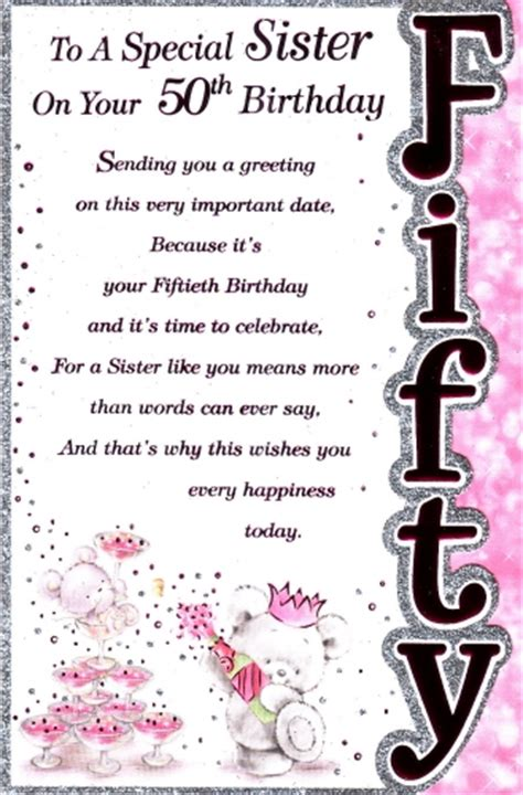 personalised braille special sister  birthday card