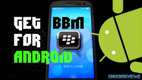 apk blackberry messenger for android go android