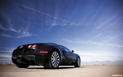 Wallpapers Desktop Sports Super Bugatti Supercar Lamborghini