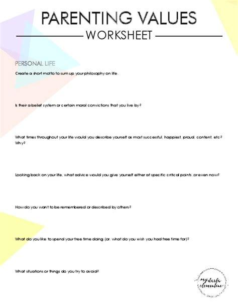 favorite parenting values worksheet goodsnyc