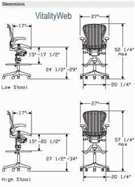 herman miller aeron stool office desk chair lumbar