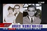 「西區」連家發跡地 連勝文傳承復興 | 政治 | 三立新聞網 SETN.COM