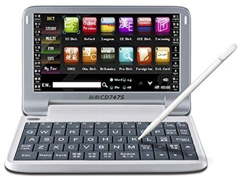 Besta Mt7000  Two Way Chineseenglish Electronic