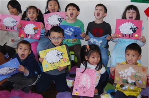 preschool age mandarin program san francisco 331 | 1280431