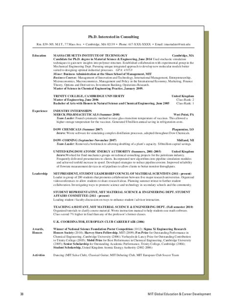 when to omit phd from resume