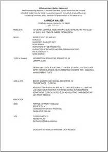 Exle Of Resume For Office Assistant by Office Assistant Resume Sle The Best Letter Sle
