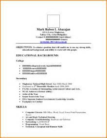 cashier resume sle pdf blue collar resume cover letter