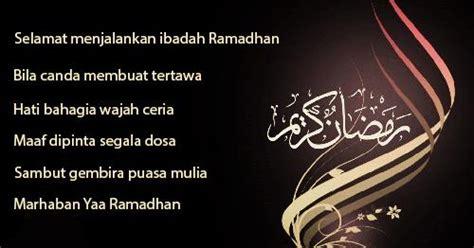 kata kata mutiara puasa ucapan menyambut bulan suci ramadhan  lucu  teman buat pacar