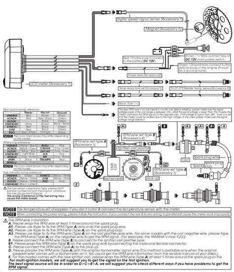 Wiring Diagram Toyota Heat Mic Volvo Diagrams